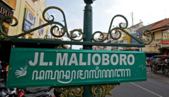 375605_malioboro--yogyakarta_663_382